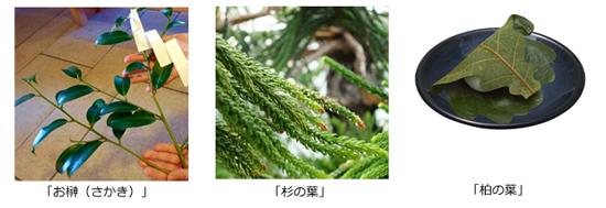 矢車 葉_550_2