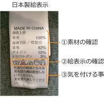 洗濯絵表示 日本_200_2