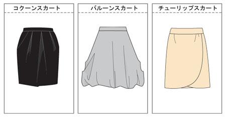 スカート_まとめ_6