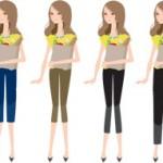 パンツの種類レディースでは!違いを簡単に解説!