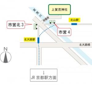 葵祭 上鴨神社 京都駅_3