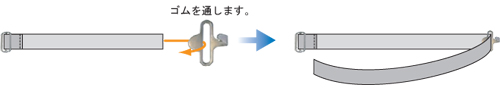 蝶ネクタイ 調整可能 ゴム2_2
