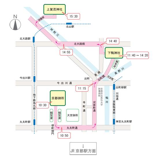 葵祭 時間_550