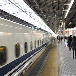新幹線の回数券年末年始使えるの?2019年~2020年では