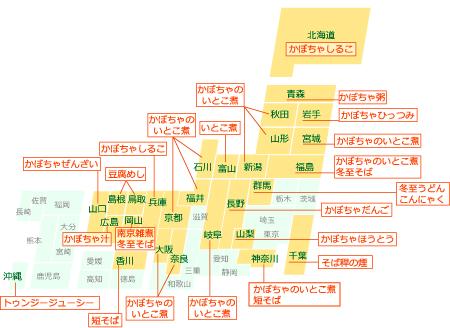 touji kabotya map 45004