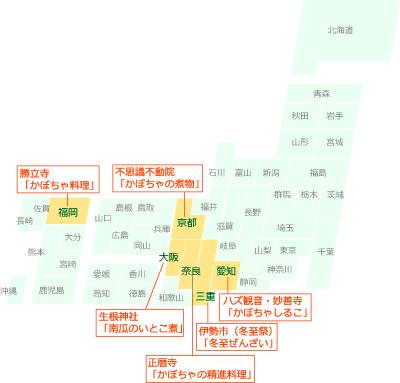 touji kabotya map 4503